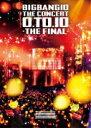 ★10%OFF+送料無料■BIGBANG 2DVD【BIGBANG10 THE CONCERT : 0.TO.10 -THE FINAL-】17/3/29発売【...