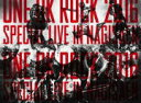 【オリコン加盟店】10%OFF■ONE OK ROCK 2DVD【ONE OK ROCK 2016 SPECIAL LIVE IN NAGISAEN】18/1/17発売【楽ギフ_包装選択】
