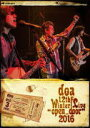 "10%OFF+送料無料■doa DVD【doa 12th Winter Live""open_door""2016】17/5/24発売【楽ギフ_包装選択】"