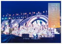 10%OFF+送料無料■通常盤■乃木坂46 Blu-ray【4th YEAR BIRTHDAY LIVE 2016.8.28-30 JINGU STADIUM ...