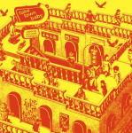 【オリコン加盟店】初回限定盤[代引不可]★特典CD付■UNISON SQUARE GARDEN 2CD【fake town baby】17/11/15発売【楽ギフ_包装選択】