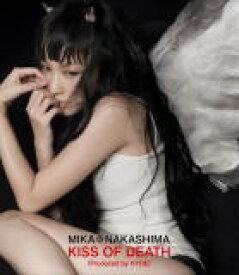 【オリコン加盟店】通常盤■中島美嘉 CD【KISS OF DEATH[Produced by HYDE]】18/3/7発売【楽ギフ_包装選択】