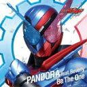【オリコン加盟店】PANDORA CD【Be The One】18/1/24発売【楽ギフ_包装選択】