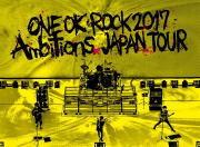 """【オリコン加盟店】★10%OFF■ONE OK ROCK 2DVD【ONE OK ROCK 2017 """"Ambitions"""" JAPAN TOUR】18/5/16発売【楽ギフ_包装選択】"""
