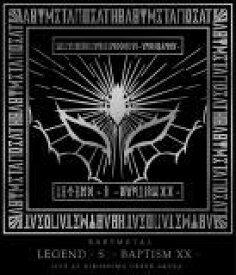 【オリコン加盟店】「- BAPTISM XX -」■BABYMETAL Blu-ray【「LEGEND - S - BAPTISM XX - 」 [LIVE AT HIROSHIMA GREEN ARENA]】18/8/1発売【楽ギフ_包装選択】