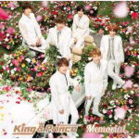 【オリコン加盟店】初回限定盤A★DVD付■King & Prince CD+DVD【Memorial】18/10/10発売【ギフト不可】