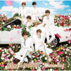 【オリコン加盟店】初回限定盤B★DVDつき■King & Prince CD+DVD【Memorial】18/10/10発売【ギフト不可】