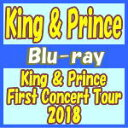 【オリコン加盟店】●初回限定盤ブルーレイ[代引不可]★初回限定スペシャルパッケージ仕様※10%OFF■King & Prince 2Blu-ray【King …