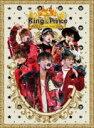 【オリコン加盟店】●初回限定盤ブルーレイ[代引不可]★初回限定スペシャルパッケージ仕様■King & Prince 2Blu-ray【King & Prince …