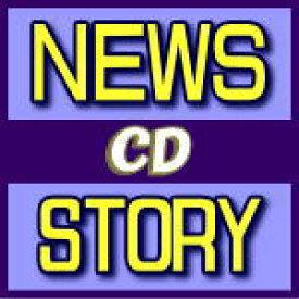 【オリコン加盟店】初回盤★DVD付+72Pブックレット+折りポスター封入■NEWS CD+DVD【STORY】20/3/4発売【ギフト不可】