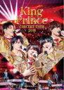 【オリコン加盟店】通常盤DVD★トールパッケージ★10%OFF■King & Prince 2DVD【King & Prince CONCERT TOUR 2019】…