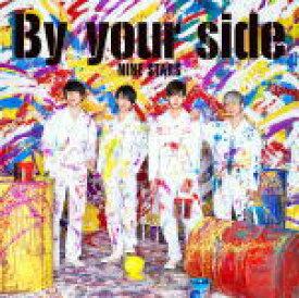 【オリコン加盟店】通常盤■九星隊 CD【By your side】19/2/19発売【楽ギフ_包装選択】