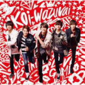 【オリコン加盟店】■初回限定盤A[取]★DVD付■King & Prince CD+DVD【koi-wazurai】19/8/28発売【ギフト不可】