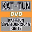 【オリコン加盟店】●DVD初回限定盤★スペシャルパッケージ仕様★52Pライブフォトブックレット封入■KAT-TUN 2DVD【KAT-TUN LIVE TOUR…