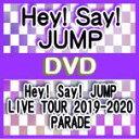 【オリコン加盟店】●初回限定盤DVD★スペシャルBOX仕様★ライブフォトブックレット+じゃんぷぅSPフォトブックレット封入他■Hey! Say!…