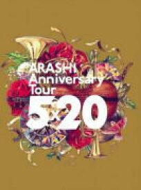 【オリコン加盟店】●初回プレス仕様★デジパック仕様★72P LIVEフォトブックレット封入■嵐 2Blu-ray【ARASHI Anniversary Tour 5×20】20/9/30発売【ギフト不可】