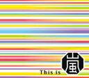 【オリコン加盟店】●初回限定盤Blu-ray★ワンピースBOX仕様★3面デジパック★80P歌詞フォトブックレット■嵐 2CD+Blu-ray【This is …