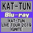 【オリコン加盟店】●Blu-ray初回限定盤★スペシャルパッケージ仕様★52Pライブフォトブックレット封入■KAT-TUN 2Blu-ray【KAT-TUN L…