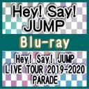 【オリコン加盟店】●初回限定盤Blu-ray★スペシャルBOX仕様★ライブフォトブックレット+じゃんぷぅSPフォトブックレット封入他■Hey! …
