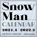 【後払い不可】★ジャニーズ事務所公認★Snow Man【ジャニーズカレンダー 2021.4〜2022.3】21/3/5発売予定【ギフト不…