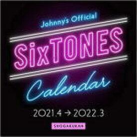 【後払い不可】★ジャニーズ事務所公認★SixTONES【ジャニーズカレンダー 2021.4〜2022.3】21/3/5発売予定【ギフト不可】