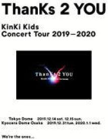 【オリコン加盟店】●初回盤DVD★初回スペシャルパッケージ仕様+48Pブックレット■KinKi Kids 3DVD【KinKi Kids Concert Tour 2019-2020 ThanKs 2 YOU】20/11/11発売【ギフト不可】