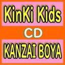 【オリコン加盟店】初回盤A[CD+Blu-ray]★2面4Pジャケット■KinKi Kids CD+Blu-ray【KANZAI BOYA】20/5/5発売【ギフト不可】