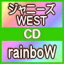 【オリコン加盟店】★先着特典rainboWステッカーA[外付]★初回盤A★DVD付★スペシャルパッケージ仕様+32Pブックレット封入★「虹会」視…