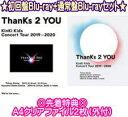 【オリコン加盟店】●先着特典クリアファイル2枚[外付]★初回盤Blu-ray+通常盤Blu-rayセット■KinKi Kids 3Blu-ray【K…