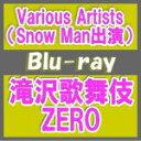 【オリコン加盟店】★通常盤Blu-ray[初回仕様]★スペシャルスリーブケース★オフィシャルフォトブック封入■Various Artists Blu-ray【…