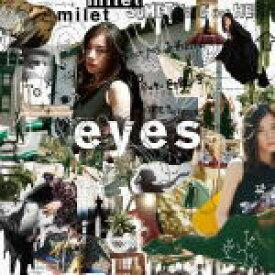 【オリコン加盟店】■通常盤■milet[ミレイ] CD【eyes】20/5/13発売【楽ギフ_包装選択】