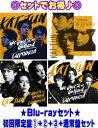 【オリコン加盟店】●[Blu-rayセット]★初回限定盤1+2+3+通常盤セット■KAT-TUN CD+Blu-ray【We Just Go Hard feat. AK-69 / EUPHORIA…