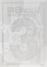 【オリコン加盟店】初回生産限定盤[取]★特典ディスク+三方背ケース付★10%OFF■UVERworld 3Blu-ray【VIDEO COMPLETE-ACT.3】21/4/21発売【楽ギフ_包装選択】