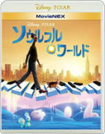 【オリコン加盟店】★10%OFF■ディズニー 2Blu-ray+DVD【ソウルフル・ワールド MovieNEX】21/4/28発売【楽ギフ_包装選択】