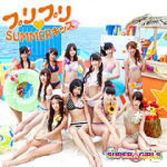 ★ B ♦ 超級 ☆ 女孩 CD + DVD12/7/4 發佈