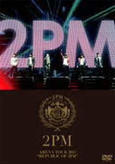 ■통상반■2 PM DVD12/6/6 발매