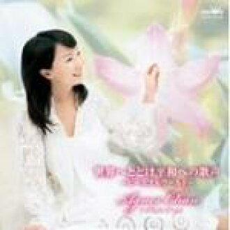 ■陳美齡CD 08/1/9開始銷售