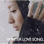 【オリコン加盟店】V.A.(邦楽) CD【Winter Love Song】 07/12/19発売【楽ギフ_包装選択】