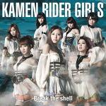 【エントリーでポイント10倍3/24まで】【オリコン加盟店】TYPE-A■KAMEN RIDER GIRLS CD+DVD【Break the shell】14/6/25発売【楽ギフ_包装選択】
