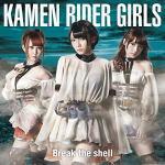 【エントリーでポイント10倍3/24まで】【オリコン加盟店】TYPE-C■KAMEN RIDER GIRLS CD【Break the shell】14/6/25発売【楽ギフ_包装選択】