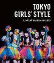 送料無料■東京女子流 3Blu-ray【TOKYO GIRLS' STYLE LIVE AT BUDOKAN 2013】14/4/16発売【楽ギフ_包装選択】
