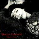 【オリコン加盟店】竹内まりや CD【Impressions】99/6/2発売【楽ギフ_包装選択】
