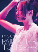 【オリコン加盟店】※送料無料■moumoon 2DVD【PAIN KILLER TOUR IN NAKANO SUNPLAZA 2013.04.05】13/8/14発売【楽ギフ_包装選択】