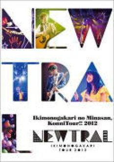 -初始规格 ★ 生物卡 033 密封的 ■ ikimonogakari 蓝光-ray13/3/27 发布