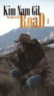 ■김・남길 DVD+CD13/7/24 발매