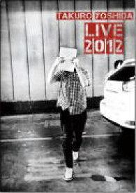 【オリコン加盟店】■吉田拓郎 DVD+2CD【吉田拓郎 LIVE 2012】13/1/30発売【楽ギフ_包装選択】