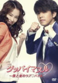 ♦ 韩国电视剧 DVD 6 13 / 3 月 22 日发售