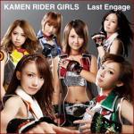 【オリコン加盟店】仮面ライダーGIRLS CD+DVD【Last Engage】12/11/21発売【楽ギフ_包装選択】