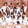 ★ 夾克 C ★ ♦ 超級 ☆ 女孩 CD13/2/20 發佈
