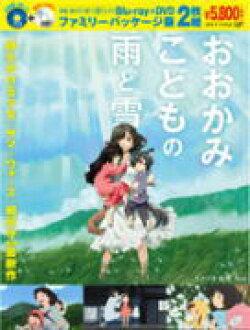 ★ 家庭包版本 ♦ 动漫 DVD + 蓝光-ray13/2/20 发布